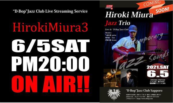 """【無料!フリー視聴OK!】三浦広樹TRIO Live At """"D-Bop""""Jazz Club イベント画像1"""
