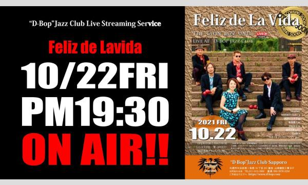 """Feliz De La Vida Live At """"D-Bop""""Jazz Club イベント画像1"""