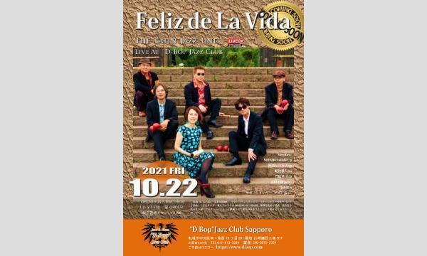 """Feliz De La Vida Live At """"D-Bop""""Jazz Club イベント画像2"""