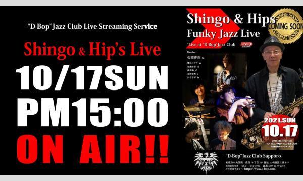 """晋吾&hips Live At """"D-Bop""""Jazz Club イベント画像1"""