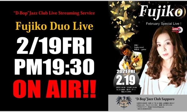 "Fujiko with 折原寿一Live At ""D-Bop""Jazz Club イベント画像1"
