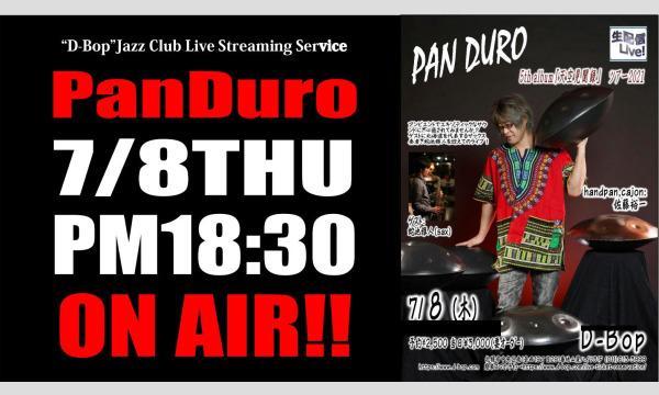 """佐藤裕一PAN DURO feat 蛇池雅人 Live at """"D-Bop""""Jazz Club イベント画像1"""