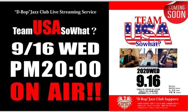 """TEAM U.S.A.〜so what? ライブアット""""D-Bop""""Jazz Club イベント画像1"""