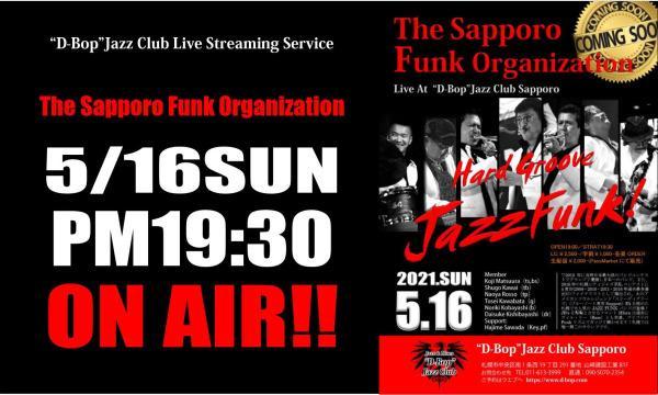 "The Sapporo Funk Organization Live At ""D-Bop""Jazz Club イベント画像1"