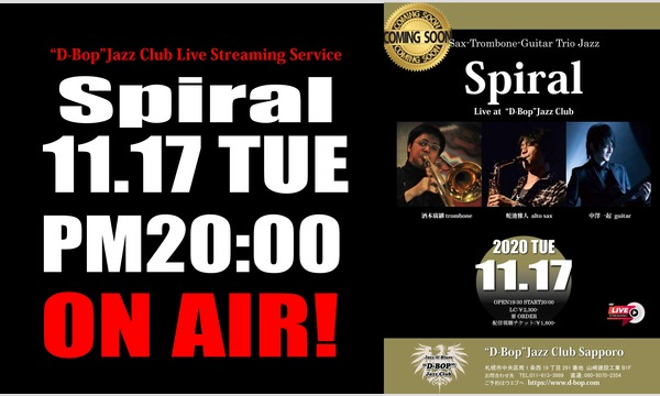 """SPIRAL""ライブアット""D-Bop""Jazz Club イベント画像1"