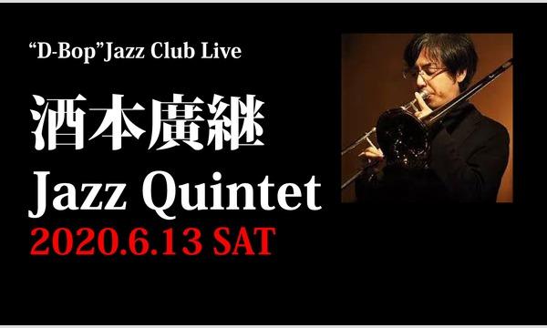"︎酒本廣継Jazz Quartet Live at ""D-Bop""Jazz Club イベント画像1"