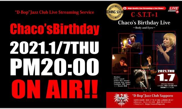 "C−S.E.T + 1Live At ""D-Bop""Jazz Club~Chaco's Birthday Live !! イベント画像1"