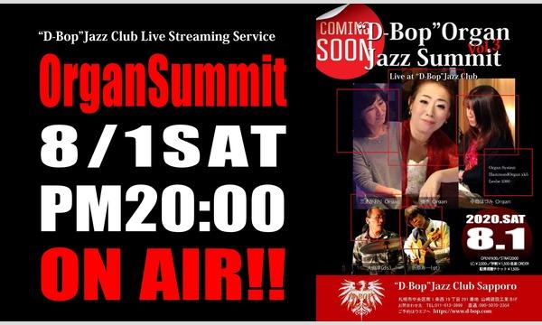 "Organ Jazz Summit Vol.3 Live at ""D-Bop""Jazz Club イベント画像1"