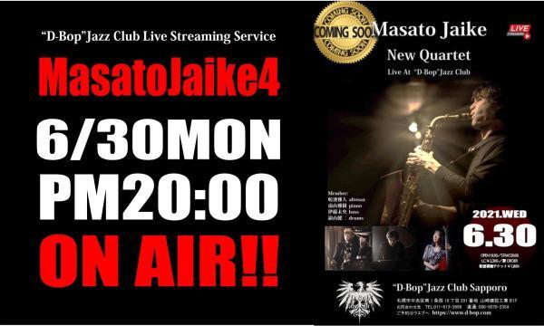 """蛇池雅人 New Quartet Live At """"D-Bop""""Jazz Club イベント画像1"""
