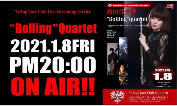"""按田佳理 """"Bolling"""" quartet HappynewYear SpecialLive at """"D-Bop"""" イベント画像1"""