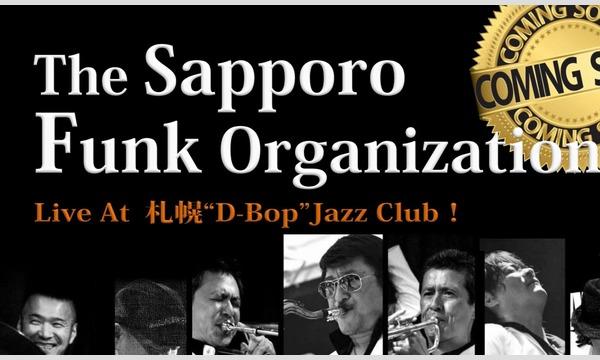 "The Sapporo Funk Organization Monthly ライブアット""D-BOP"" イベント画像1"