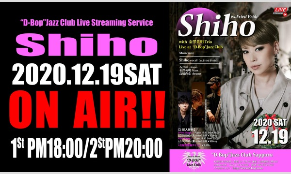 """Shiho""with 金澤英明Trio Live at ""D-Bop""Jazz Club イベント画像1"