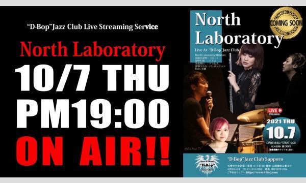 "North Laboratory Live At ""D-Bop""Jazz Club Sapporo イベント画像1"