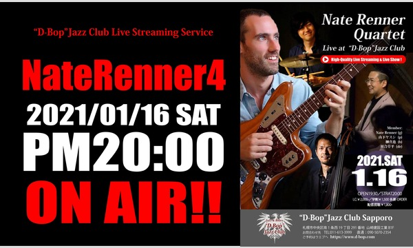 "Nate Renner Trio ライブアット札幌 ""D-Bop"" Jazz Club イベント画像1"