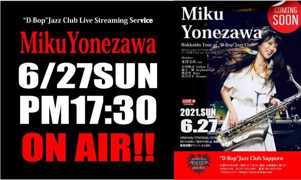 """米澤美玖 Hokkaido Tour 2021 Live at """"D-Bop""""Jazz Club イベント画像1"""