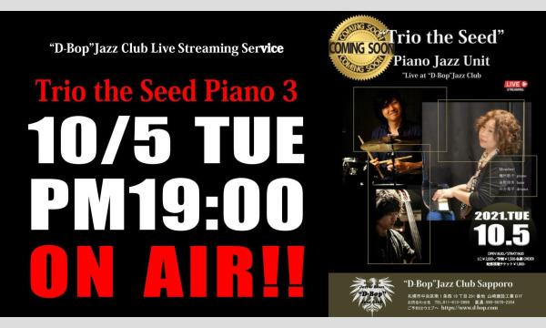 """""""Trio the Seed"""" Live At """"D-Bop""""Jazz Club Sapporo イベント画像1"""