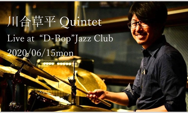 """川合草平Quintet Live At 札幌""""D-Bop""""Jazz Club イベント画像1"""