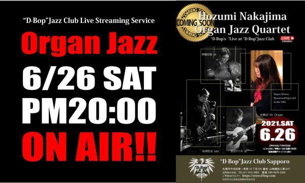 """Organ Soul Jazz Band""""D-BOP's""""vol.64 Hozumi Nakajima 4 イベント画像1"""