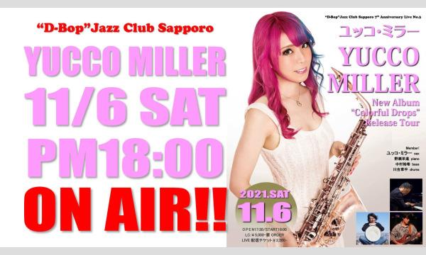 """YUCCO MILLER New Album """"Colorful Drops""""Release Tour イベント画像1"""