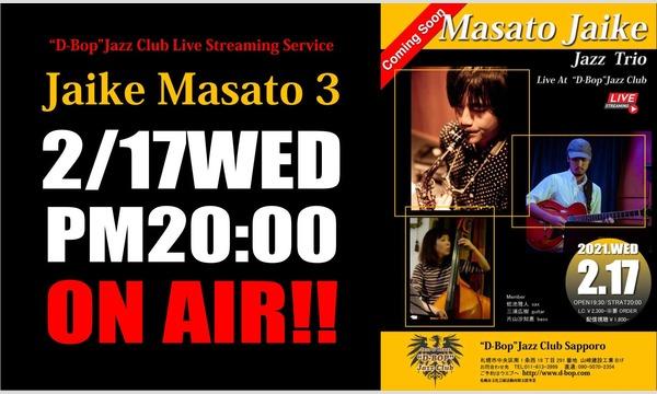 """蛇池雅人TRIO Live At """"D-Bop""""Jazz Club イベント画像1"""