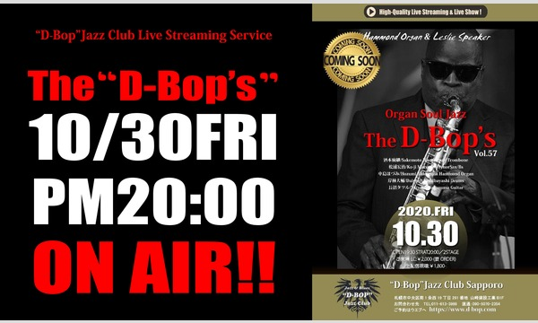 "Organ Soul Jazz Band ""D-BOP's""vol.57 イベント画像1"