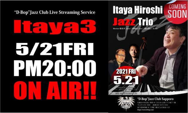 "板谷大Trio Live At ""D-Bop""Jazz Club イベント画像1"