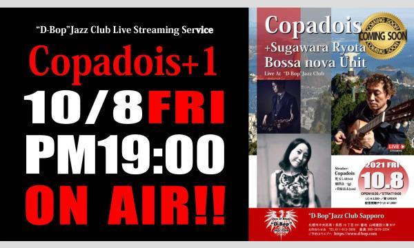 COPADOIS+菅原良太 at D-Bop Jazz Club Sapporo イベント画像1