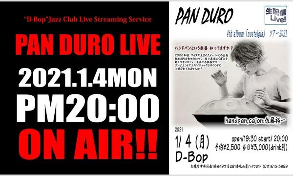 """佐藤裕一PAN DURO LIVE at 札幌""""D-Bop""""Jazz Club イベント画像1"""