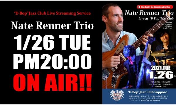 "Nate Renner Quartetライブアット札幌 ""D-Bop"" Jazz Club イベント画像1"