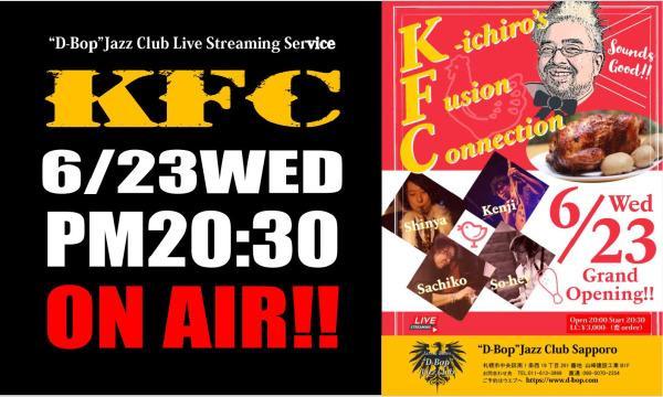 "K-ichiro'わがままNight2021 vol.2 Live At ""D-Bop""Jazz Club イベント画像1"