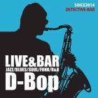 """D-Bop""Jazz Club/株式会社 日本リサーチサービス イベント販売主画像"
