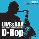 """札幌""""D-Bop""""Jazz Clubのイベント"""