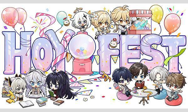HoYo FEST イベント画像1