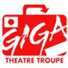 空間再生事業 劇団GIGA イベント販売主画像