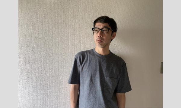 3月20日(土)八橋義幸「The Sound of Electric Sitar Vol.1」@lete配信チケット イベント画像3