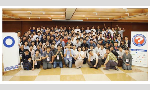 アルティメットサイバーセキュリティクイズ2019 イベント画像2