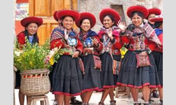 南米ボリビア大使館フォーラム