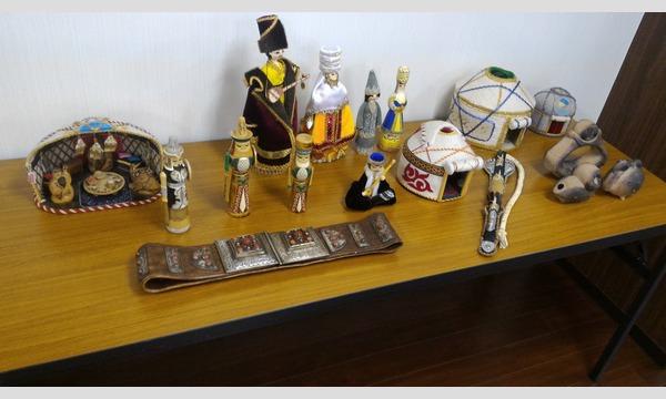 国際交流Amiaクラブ3月交流会(ゲスト:カザフスタン大使館) イベント画像3