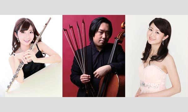 Trio Bidens - Cember Music Concert Vol.1 in東京イベント