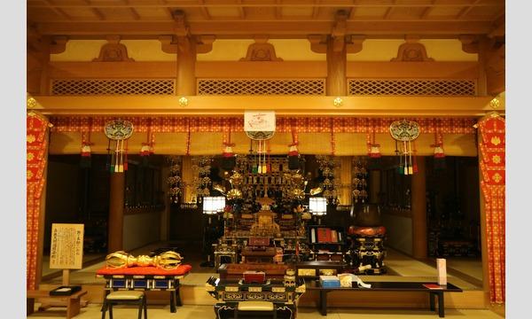 """卍mas ~""""西廣""""で""""最高""""のクリスマスを~ イベント画像2"""
