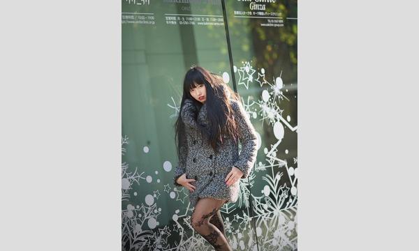 マシュマロ撮影会 2018/2/4 (日)渋谷エリア個人撮影会(ナイトもあるよ☆彡)