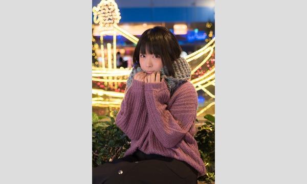 マシュマロ撮影会 2017/12/16 (土) みなとみらいエリア個人撮影会(イルミネーションもあるよ☆