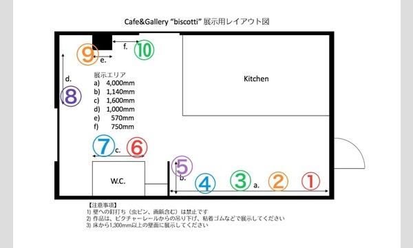 「利波里奈展」2020/3/4(水)〜2020/3/9(月) 参加者募集! イベント画像3