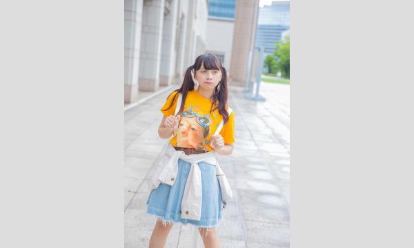 マシュマロ撮影会 2021/5/11(火) [平日開催!]御茶ノ水エリア個人撮影会 イベント画像1