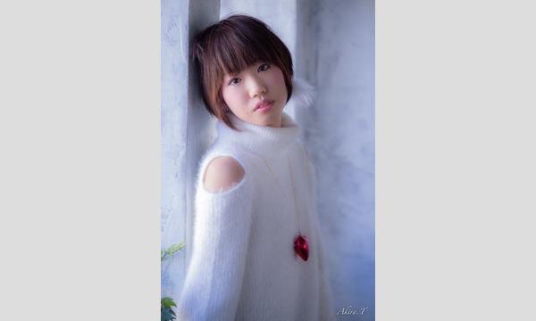 マシュマロ撮影会 2017/11/5(日)  葛西臨海公園個人撮影会 in東京イベント