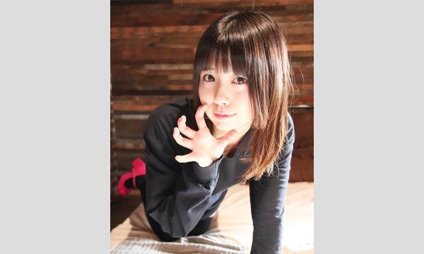 マシュマロ撮影会 2020/2/16(日) [スタジオ集合]六本木エリア個人撮影会 イベント画像2