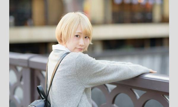 マシュマロ撮影会 2017/7/9 (日)台場エリア個人撮影会(ナイトも!)