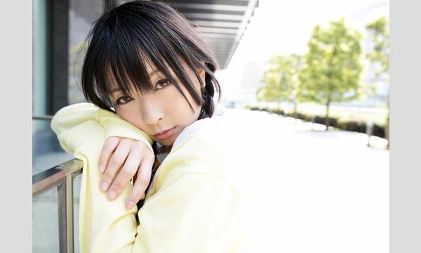 マシュマロ撮影会 2017/3/28(火)平日開催!王子エリア個人撮影会 イベント画像1