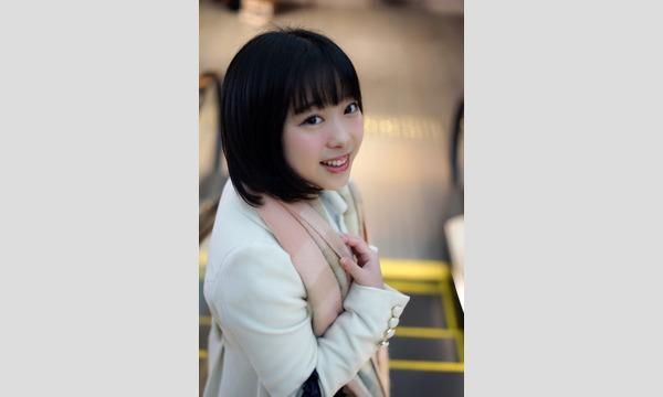 マシュマロ撮影会 2017/3/28(火)平日開催!王子エリア個人撮影会 イベント画像3