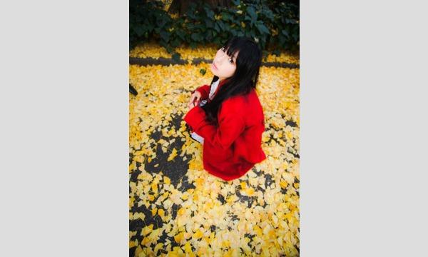 マシュマロ撮影会 2017/11/21 (火) 【紅葉狙い!】平日開催!信濃町エリア個人撮影会